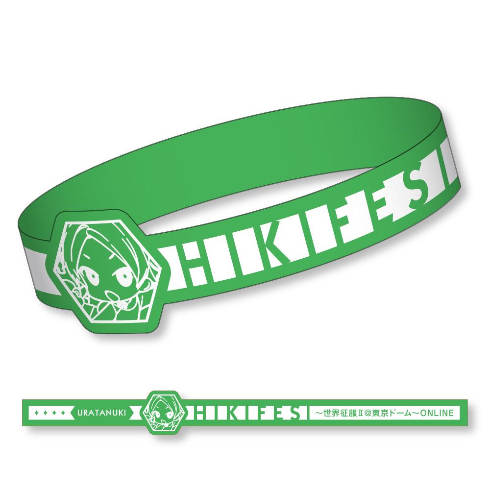 【HIKI FES 2021】Rubber Band URATANUKI