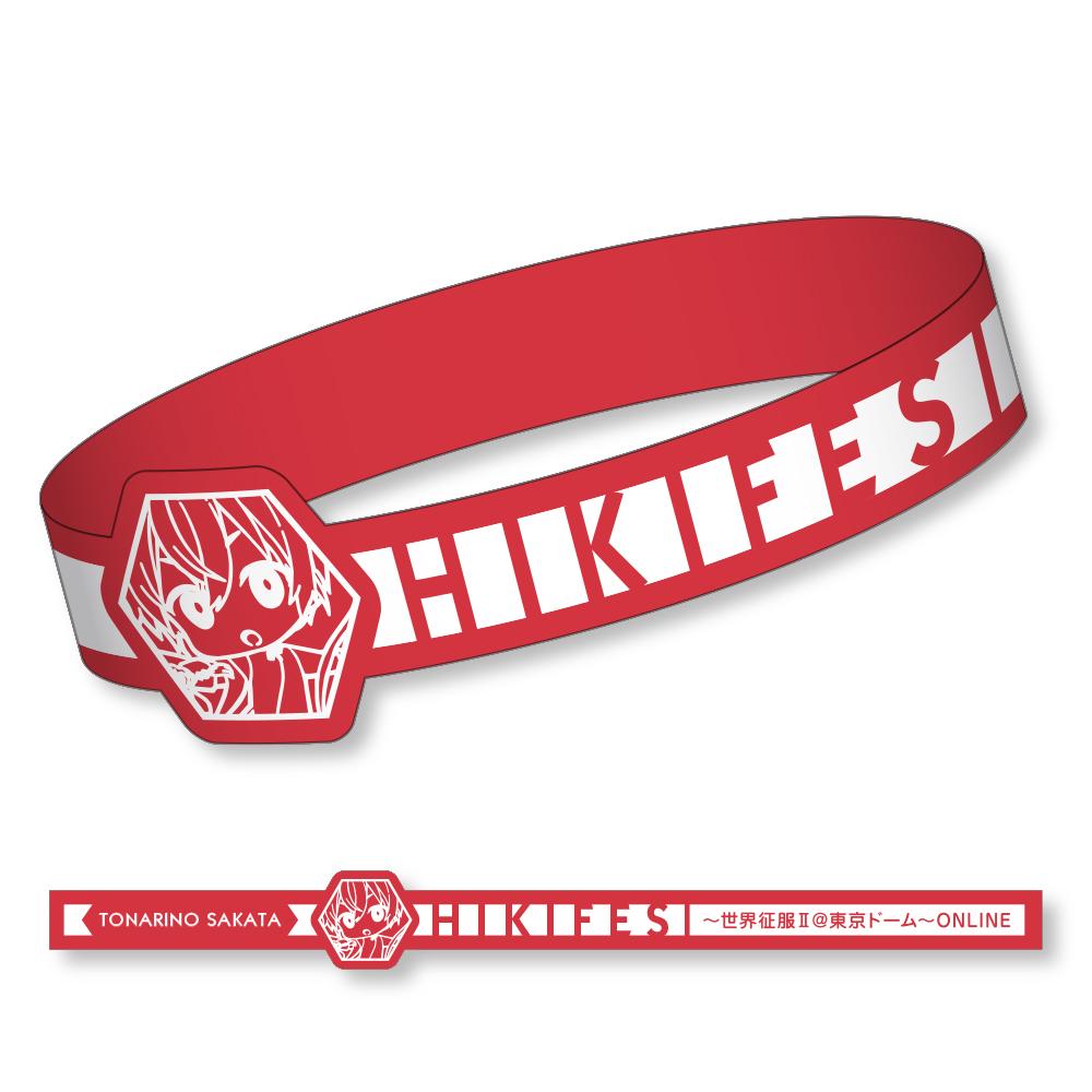 【HIKI FES 2021】Rubber Band TONARI NO SAKATA.