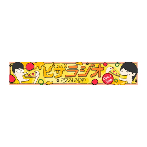 "【Oishi x Kato's Pizza Radio】""Pizza Radio Summer Festival !!! "" Towel"