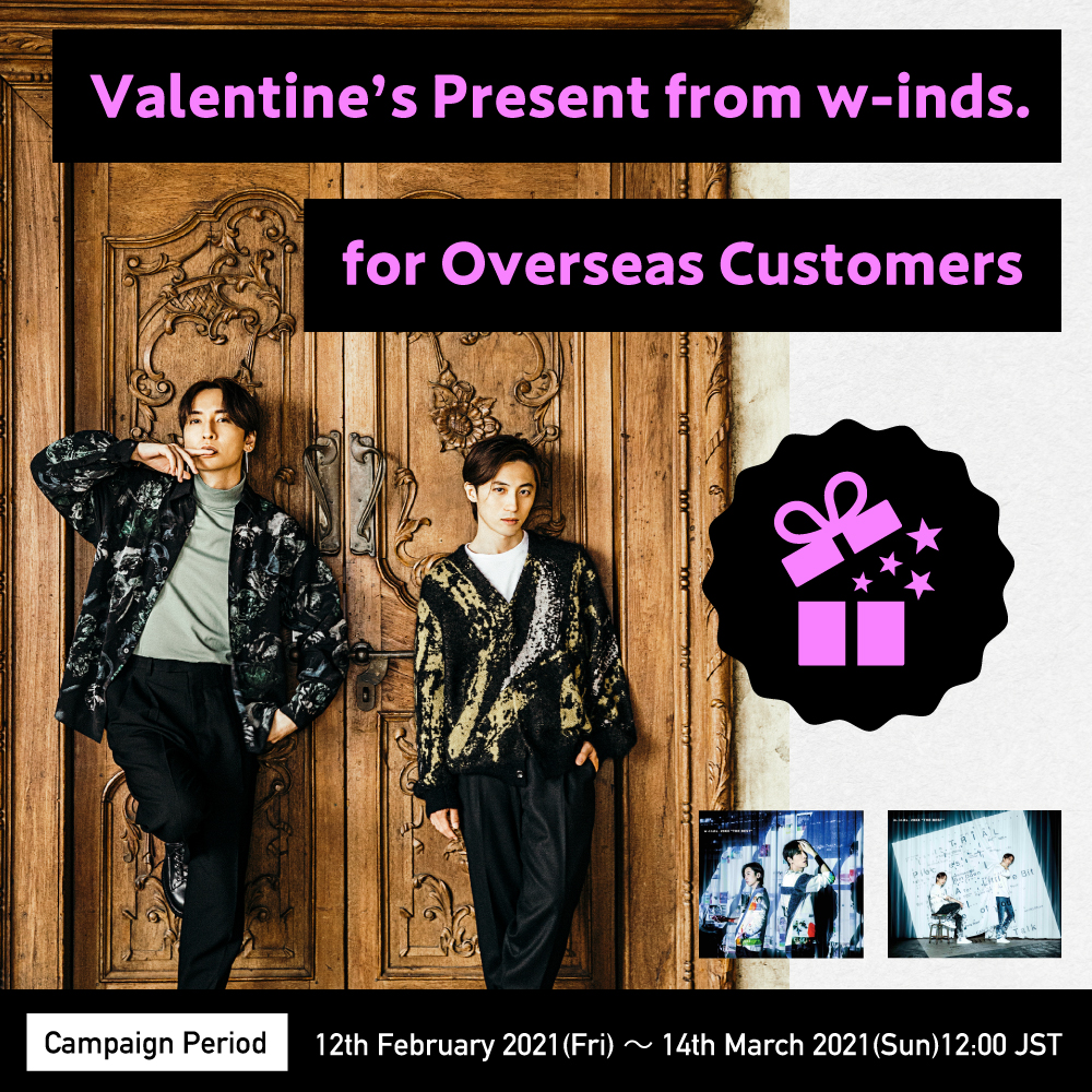 Valentine's Present from w-inds. by lottery No.1