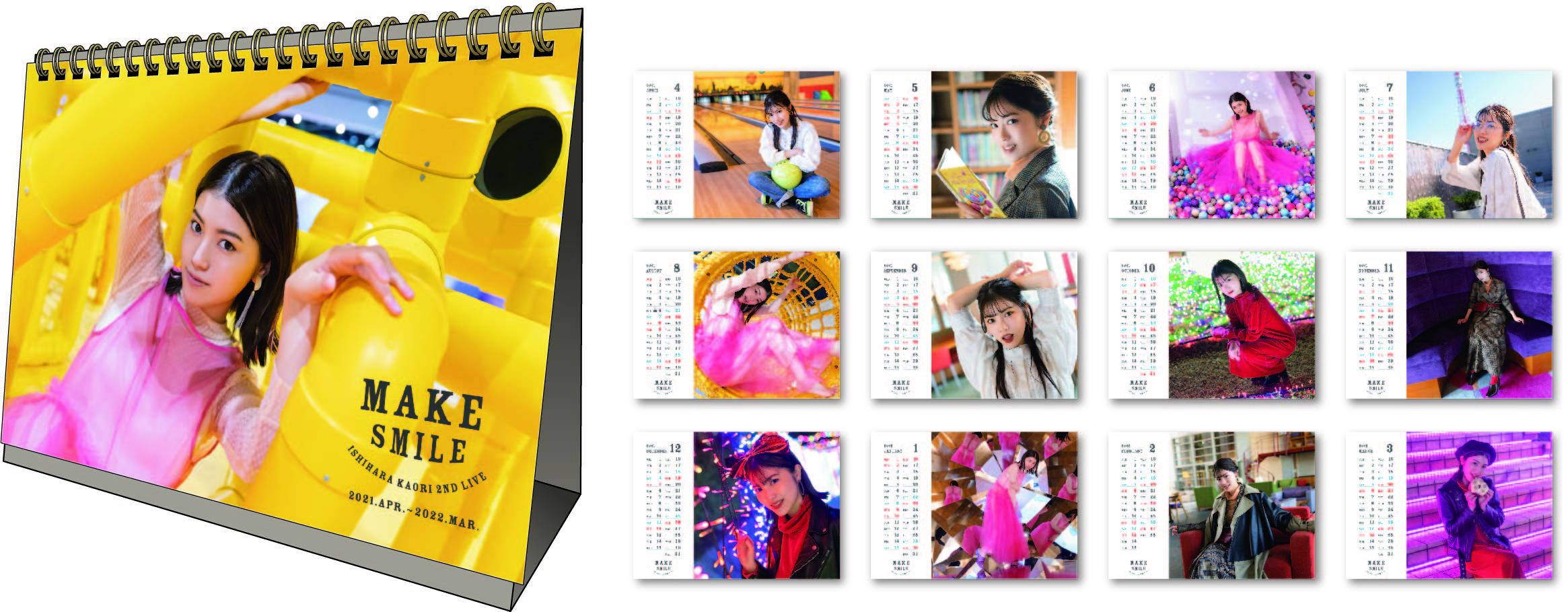 """Ishihara Kaori 2nd LIVE """"MAKE SMILE"""" Desk Calendar"""