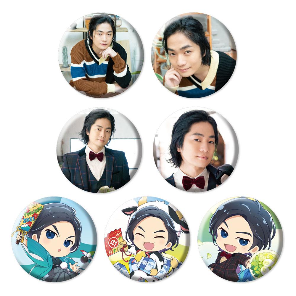 "Fukuyama Jun ""BOCCHI SHOW 2020"" Badge (7 types random) No.1"