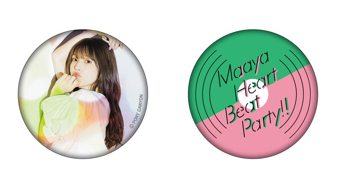 """Uchida Maaya """"Maaya Heart Beat Party!!"""" Badge 2 types set"""