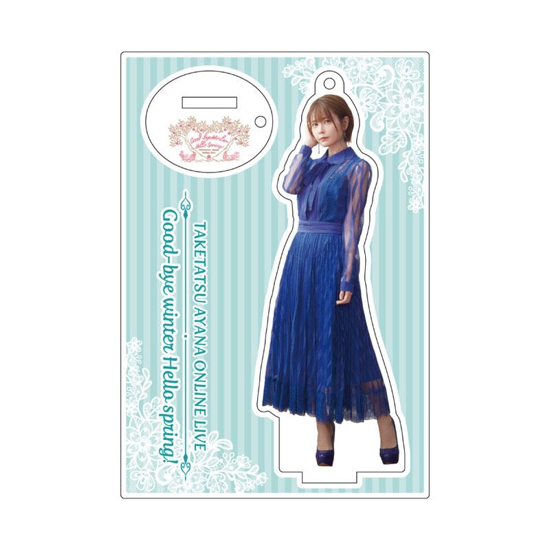 "Taketatsu Ayana ONLINE LIVE ""Good-bye winter Hello spring!"" Acrylic Stand Key Chain"