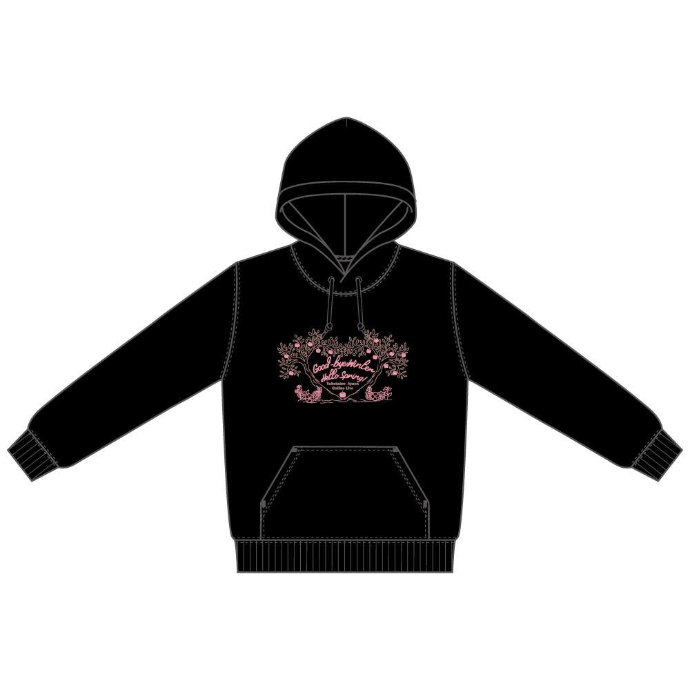 "Taketatsu Ayana ONLINE LIVE ""Good-bye winter Hello spring!"" Hooded Sweatshirt size XL"