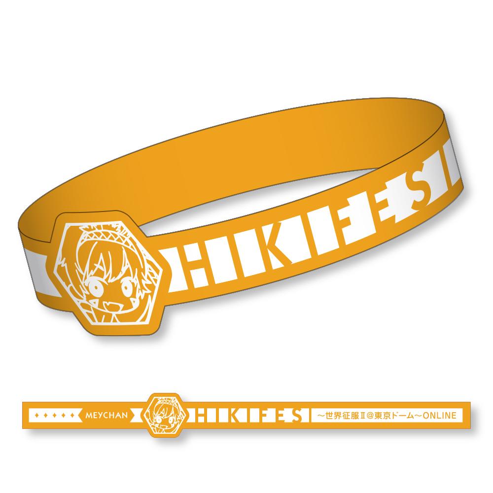 【HIKI FES 2021】Rubber Band MEYCHAN