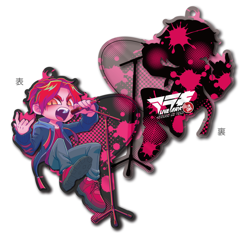 【ARAKI LIVE ARK -syokou no toki-】Acrylic Key Chain