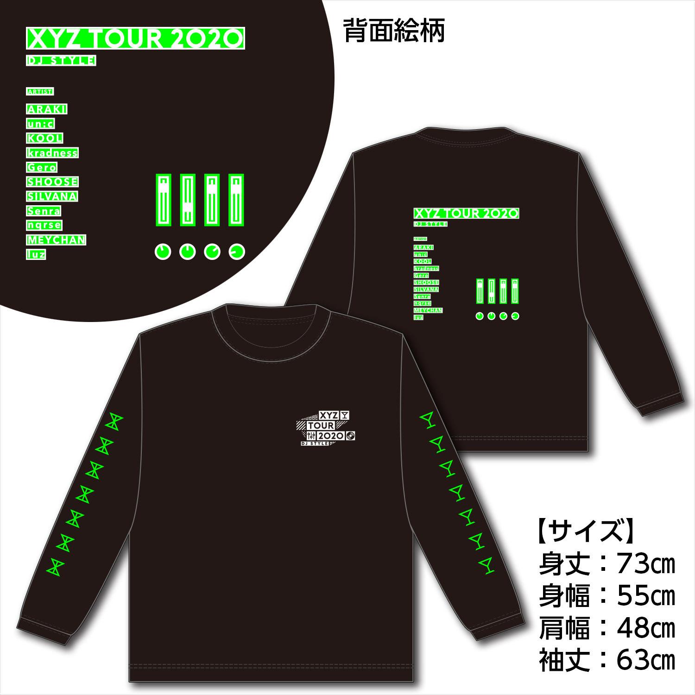XYZ TOUR 2020 -DJ Style- Official Long T-shirt ARAKI