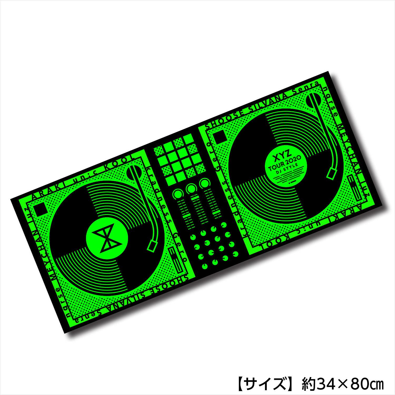 XYZ TOUR 2020 -DJ Style- Official Face Towel ARAKI