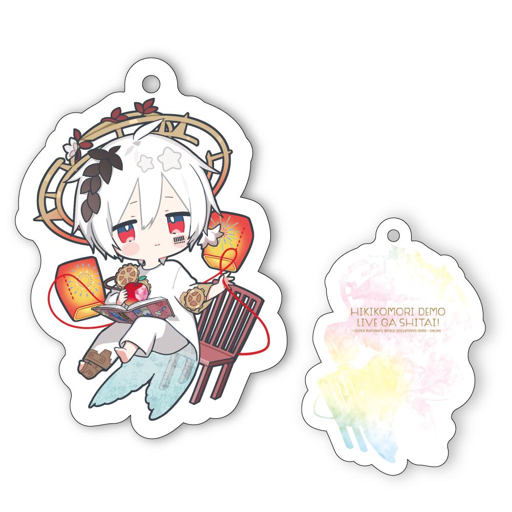 【HIKIKOMORI DEMO LIVE GA SHITAI! 2021】mafurylic Key Chain【White】/mafumafu