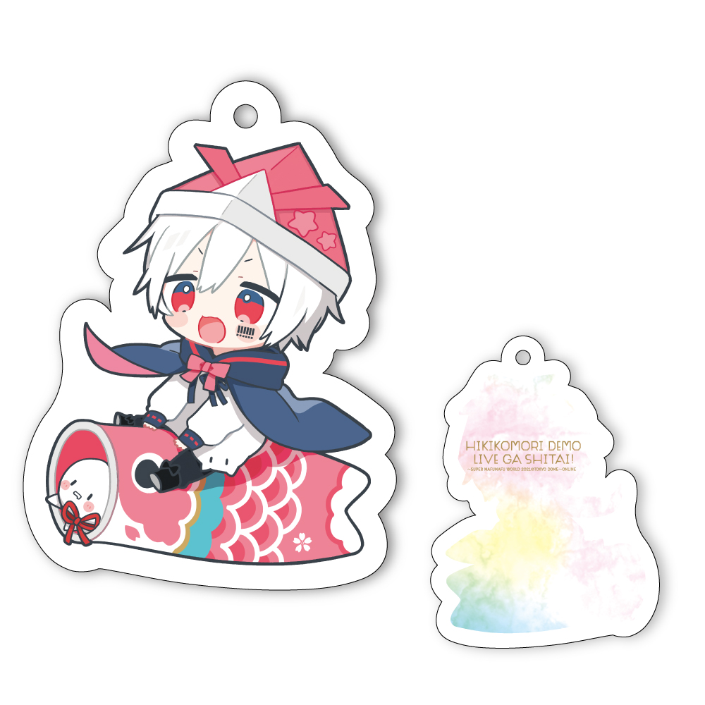 【HIKIKOMORI DEMO LIVE GA SHITAI! 2021】mafurylic Key Chain【Carp banner】