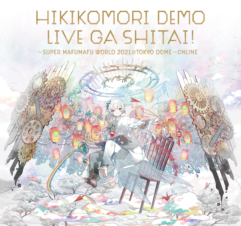 【HIKIKOMORI DEMO LIVE GA SHITAI! 2021】mafurylic Key Chain【Black】 No.2