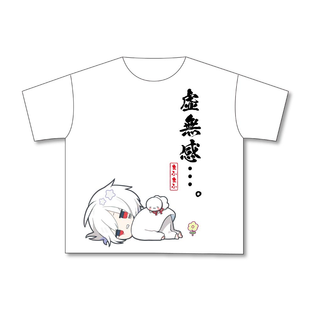 【HIKIKOMORI DEMO LIVE GA SHITAI! 2021】Feeling of emptiness T-shirt/mafumafu No.1