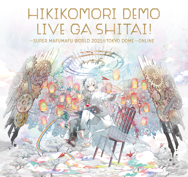 【HIKIKOMORI DEMO LIVE GA SHITAI! 2021】mafumafu Hair Clip No.2