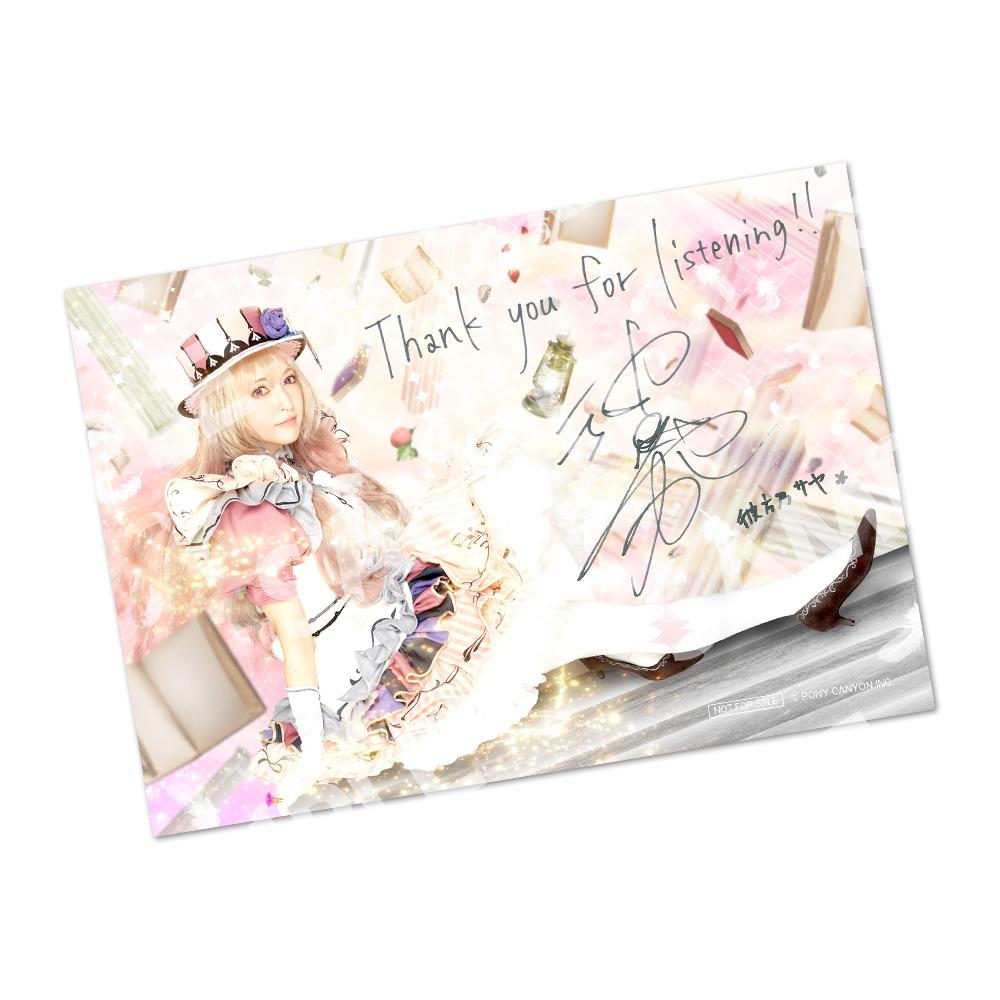 Kanda Sayaka MUSICALOID #38 Act.3【Kochira no Saya Ban】(CD+DVD) Release in May 19th No.2