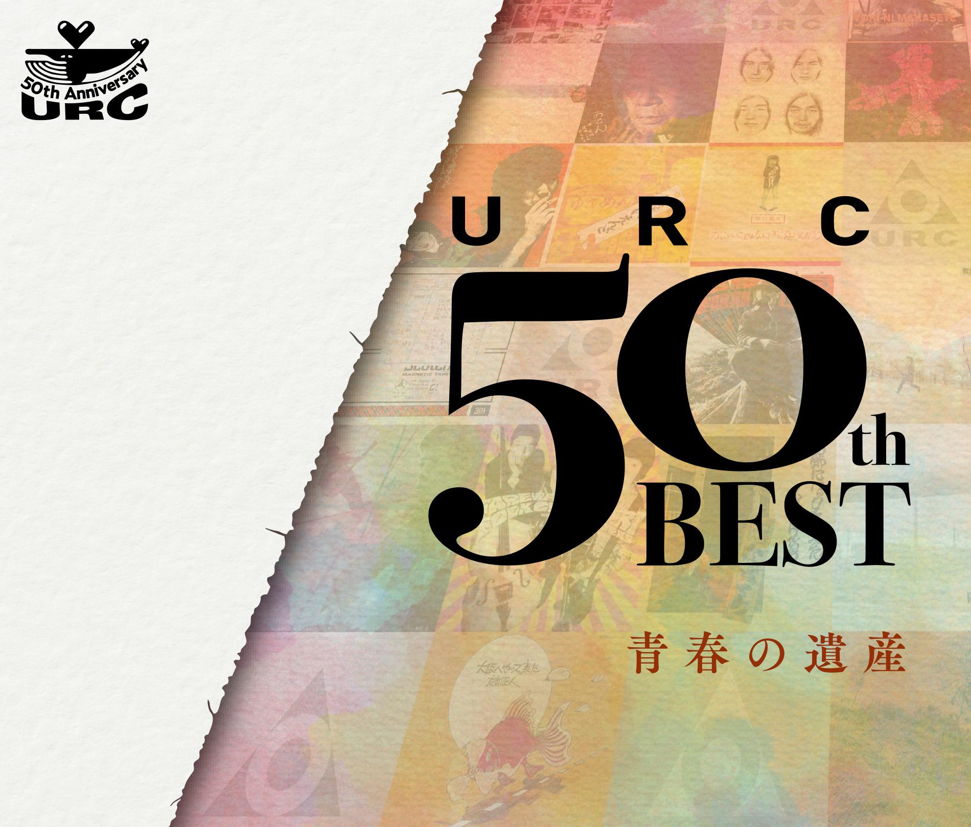 URC 50th BEST Seishun No Isan No.1