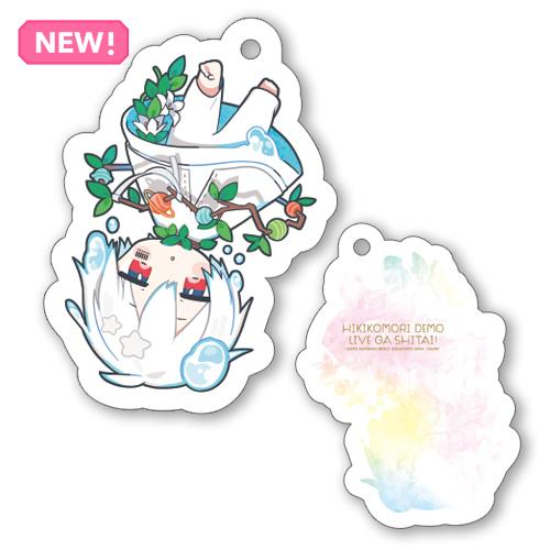 【HIKIKOMORI DEMO LIVE GA SHITAI! 2021】mafurylic Key Chain【kagurairo artifact】/mafumafu