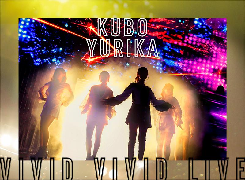 KUBO YURIKA VIVID VIVID LIVE (DVD)