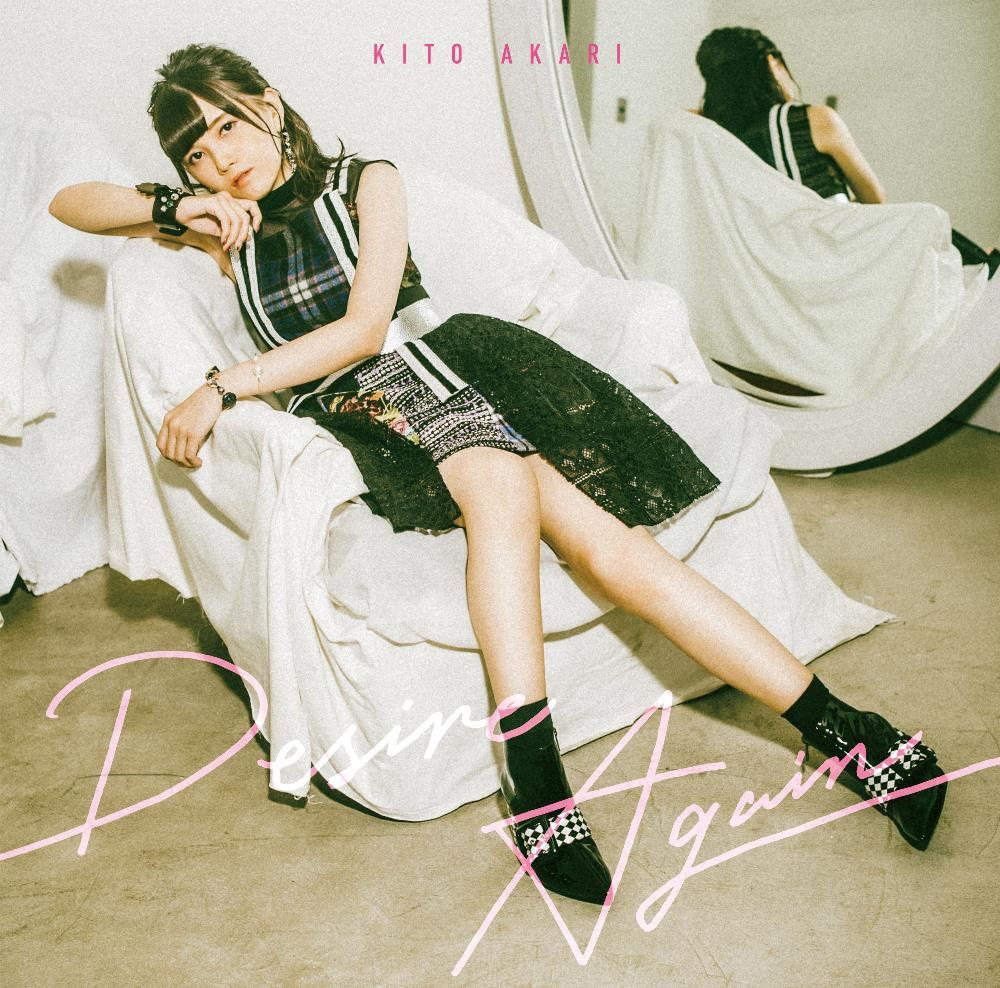 "Kito Akari 2nd Single CD ""Desire Again"" Normal edition (CD only)"