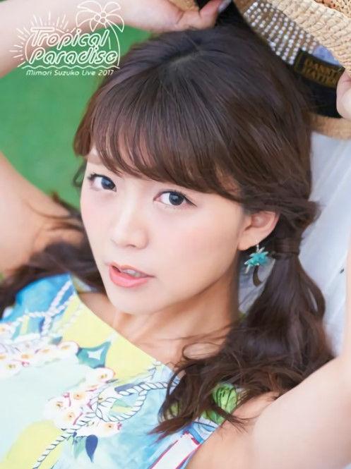 "Mimori Suzuko LIVE 2017 ""Tropical Paradise"" Pamphlet No.1"