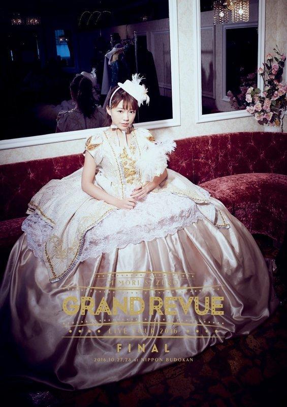 """Mimori Suzuko LIVE TOUR 2016 """"GRAND REVUE"""" Pamphlet"""