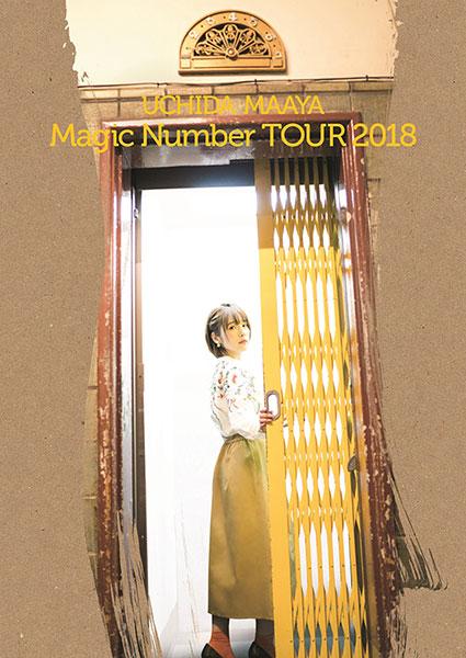 "UCHIDA MAAYA ""Magic Number"" TOUR 2018 Pamphlet No.1"