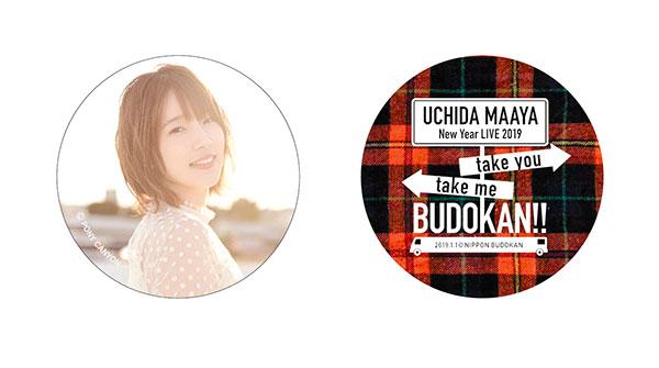 "UCHIDA MAAYA New Year LIVE 2019 ""take you take me BUDOKAN!!"" Badge (2 in 1) No.1"
