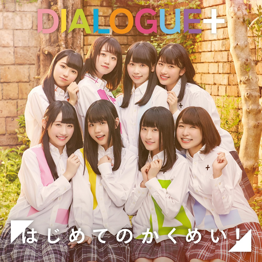 "DIALOGUE+ Debut 1st Single CD ""HAJIMETE NO KAKUMEI!""  limited edition  (CD+DVD) No.1"
