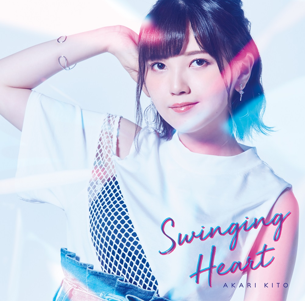 "Kito Akari Debut 1st Single CD ""Swinging Heart""  limited edition  (CD+BD)"