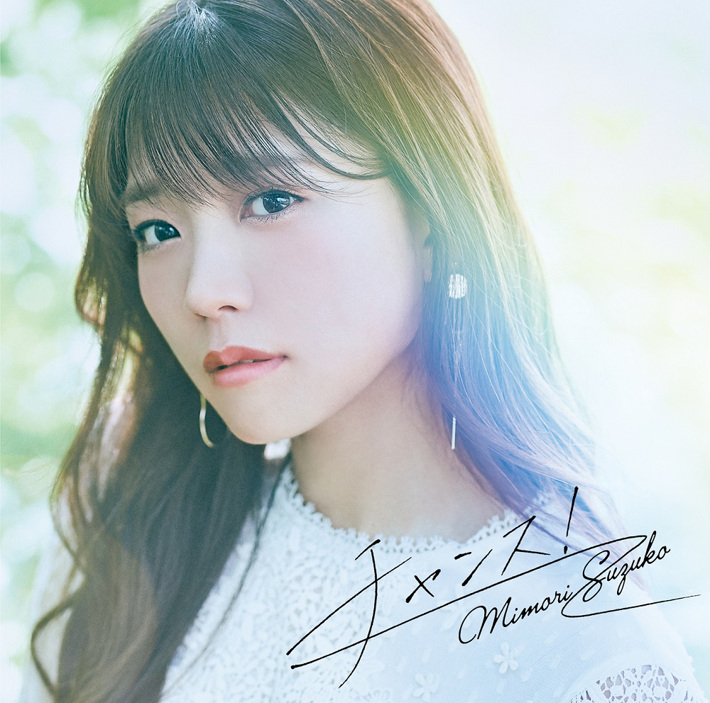 "Mimori Suzuko 9th Single CD ""chance!""  limited edition (CD+DVD) No.1"