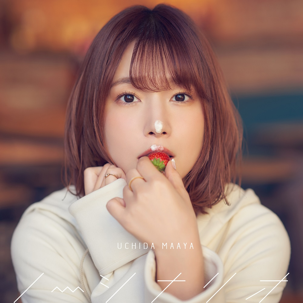 "Uchida Maaya 10th Single ""No scenario""  limited edition (CD+DVD)"