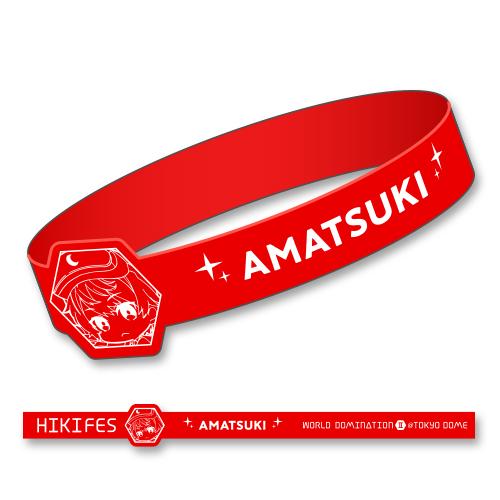【HIKIKOMORI TACHI DEMO FES GA SHITAI!】AMATSUKI Rubber Band