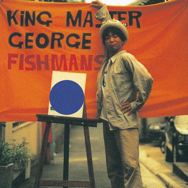 """Fishmans """"King Master George"""" LP record (180g heavyweight vinyl) 2-disc set  Release in Aug4th 2021"""