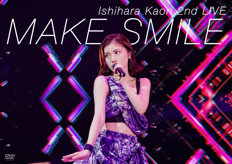 "Ishihara Kaori 2nd LIVE""MAKE SMILE"" DVD Release in July 7th 2021 No.1"