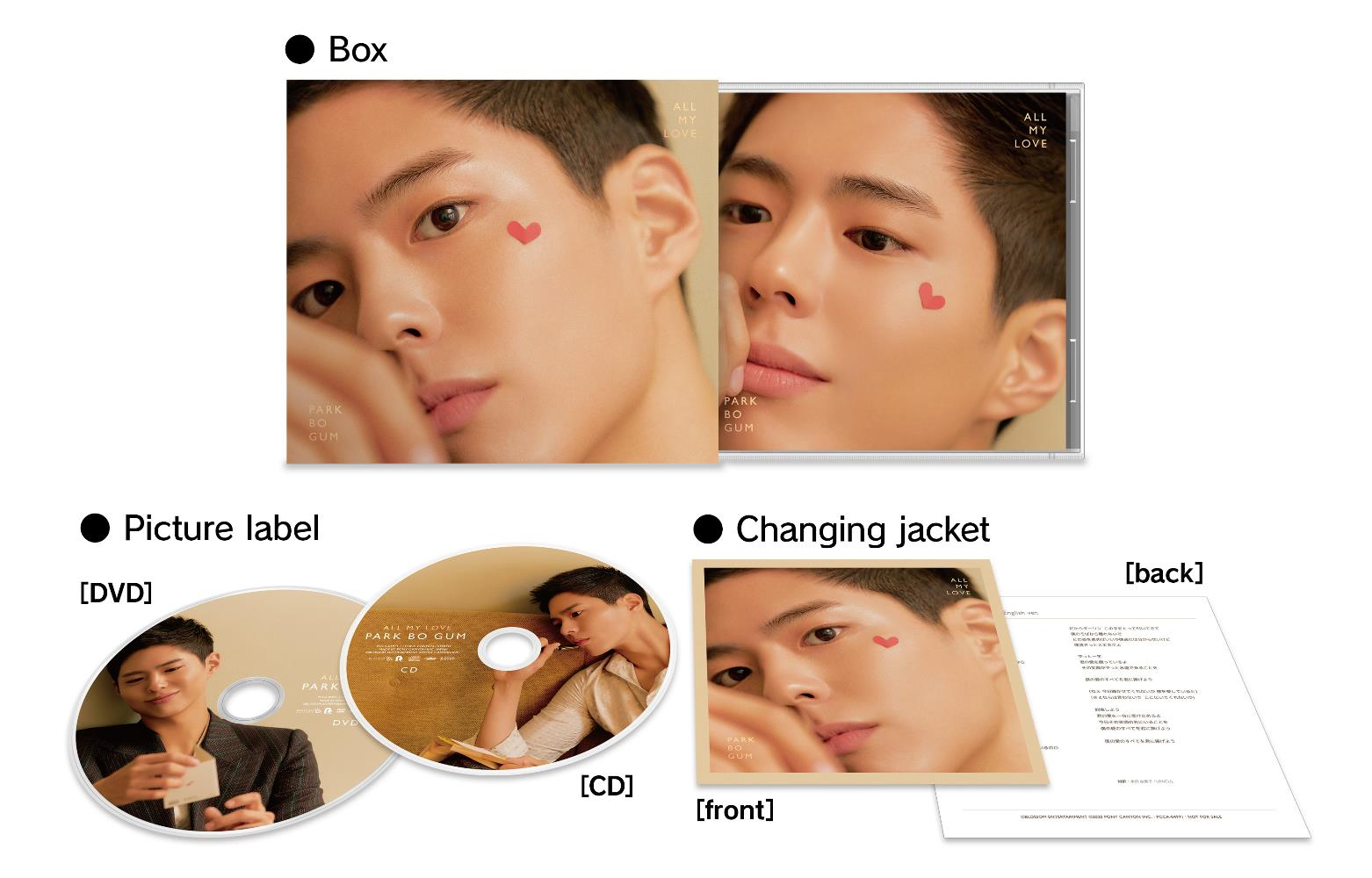 PARK BO GUM ALL MY LOVE (CD+DVD) JAPAN EDITION No.2