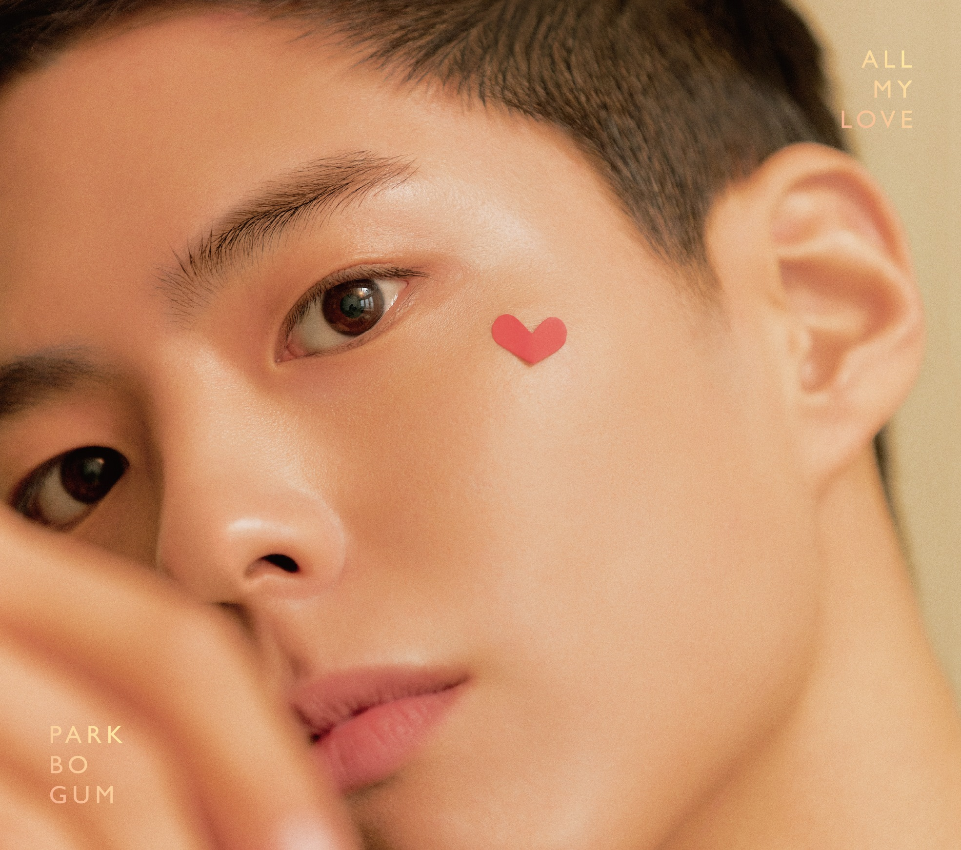 PARK BO GUM ALL MY LOVE (CD+DVD) JAPAN EDITION No.1