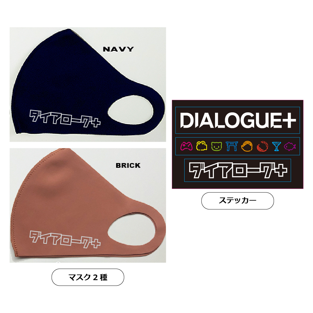 """【canime 10th anniversary】DIALOGUE+ """"2 types of masks & sticker set"""" Release in late September 2021"""