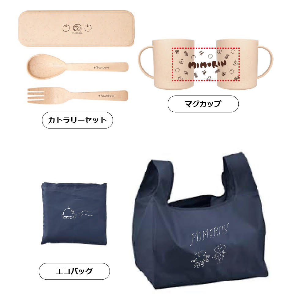 "【canime 10th anniversary】Mimori Suzuko ""Eco set"" (cutlery set, mug and eco bag) Released in late September 2021"
