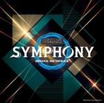 BEMANI SYMPHONY ORIGINAL SOUNDTRACK (2CD) Release in Sep15,2021