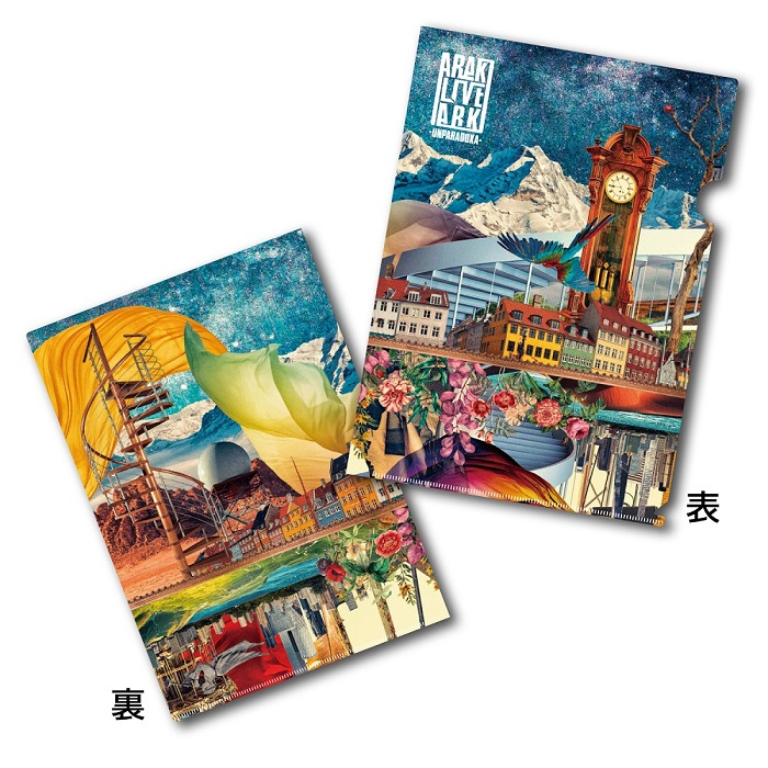 Very colorful File Folder (ARAKI LIVE ARK -UNPARADOXA-)