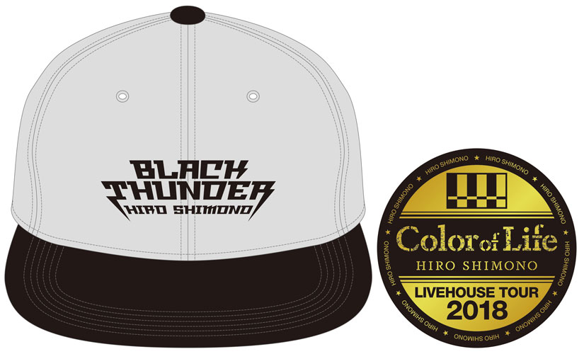 "Shimono Hiro Live House Tour 2018 ""Color of Life"" Cap"