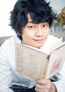 Fukuyama Jun dis-communicate Special Mini Live Pamphlet