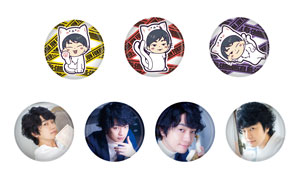 Fukuyama Jun dis-communicate Special Mini Live Badge(7 types random)