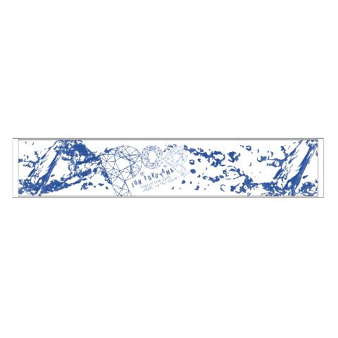 "Fukuyama Jun Special Live 2020""P.o.P -PERS of Persons-"" Muffler Towel"