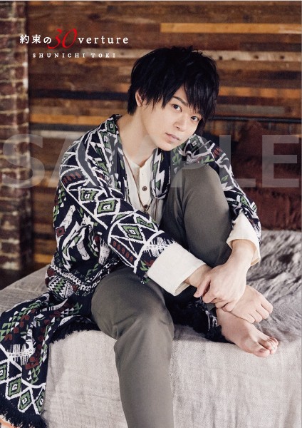 "Toki Shunichi Birthday & Debut Event ""Yakusoku no 3Overture"" Pamphlet"
