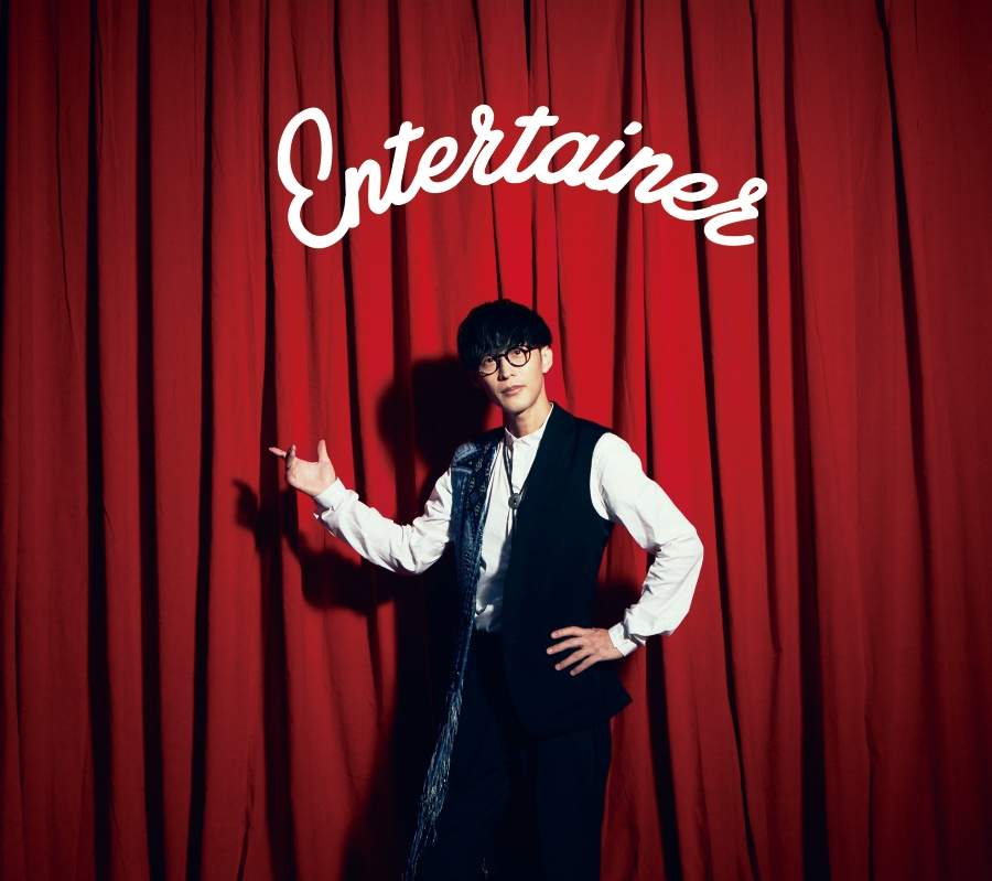 """Oishi Masayoshi  1st Album""""Entertainer"""" Limited Edition (CD+DVD)Release in Aug 25th 2021"""