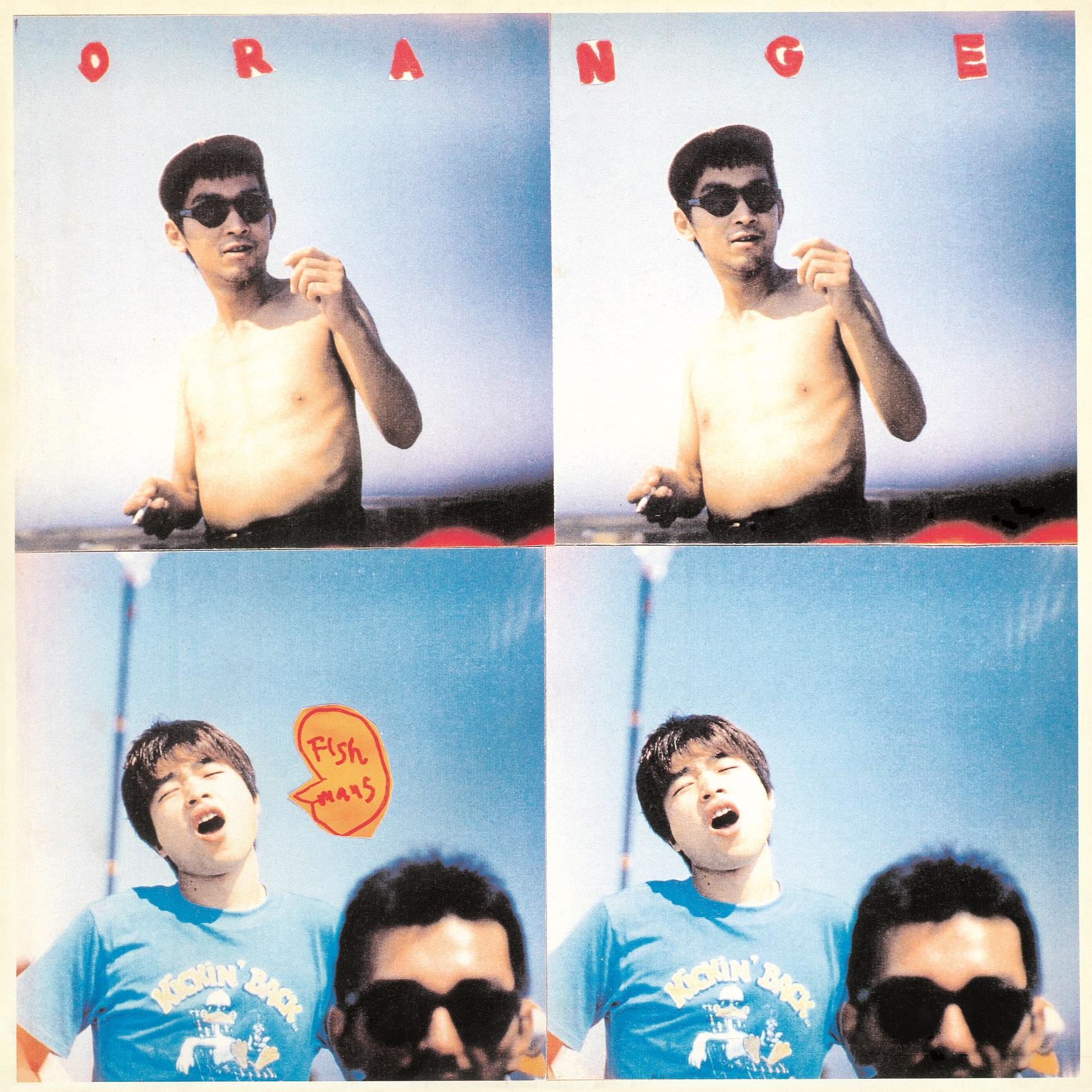 "Fishmans ""ORANGE""  LP record (180g heavyweight vinyl) Single-disc Release in October 20th 2021"