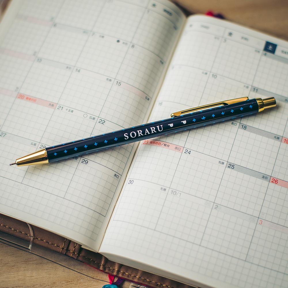 【soraru】ballpoint pen