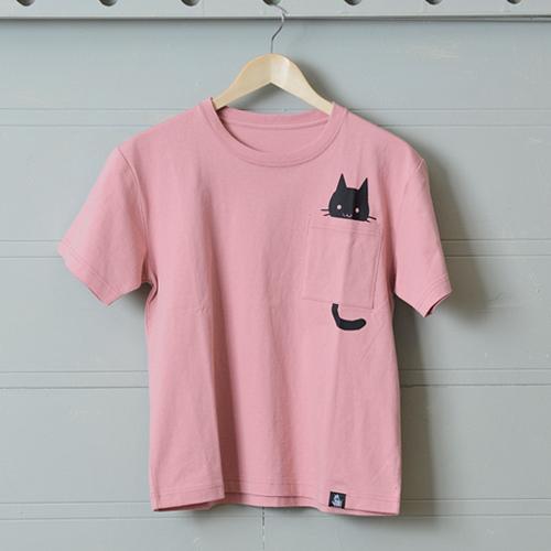 【soraru】Hidden Cat Pocket T-Shirt (Pink) M size