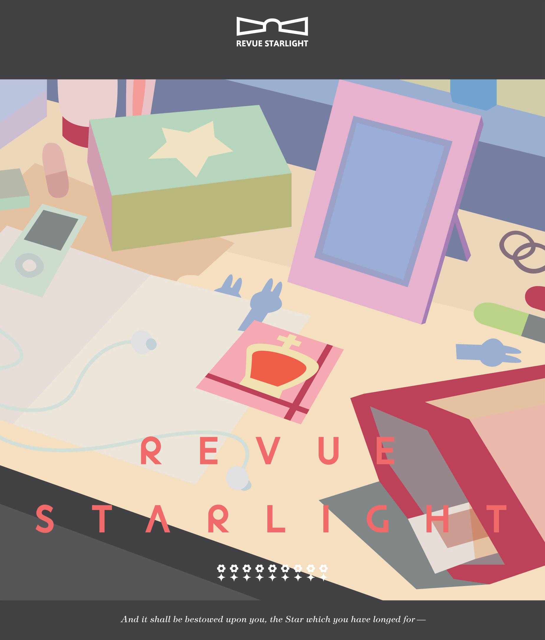 """【Revuestarlight】Shojokageki Revuestarlight """"Best Album"""" Limited Edition (CD only) No.1"""